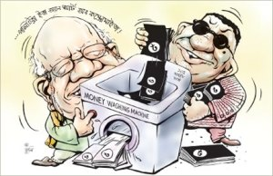 A Carttonist look at the whitening of black money in Prothom Alo