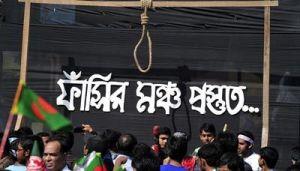 Shahbag-5
