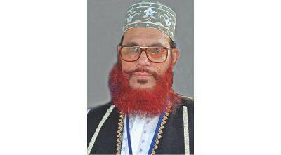 Tribunal Declares Capital Punishment to Delwar Hussain Sayedee ...