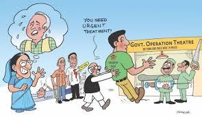 Grameen Bank -to split-2