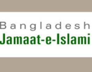 Jamaat verdict-1
